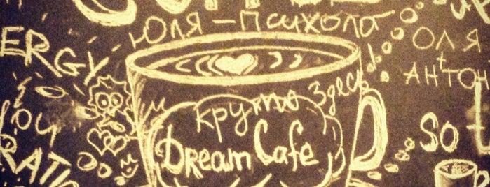 Dream Café is one of Dmitry: сохраненные места.