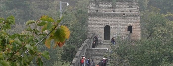 塔一 Tower Guard House Tower, 慕田峪长城 Great Wall at Mutianyu is one of Lugares favoritos de Jesse.