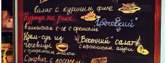 REDKEN LOFT is one of Locais salvos de ✨💗Валентина В 💋💗✨.