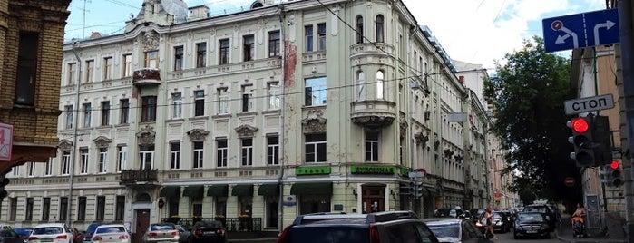 Лялин переулок is one of Lara : понравившиеся места.