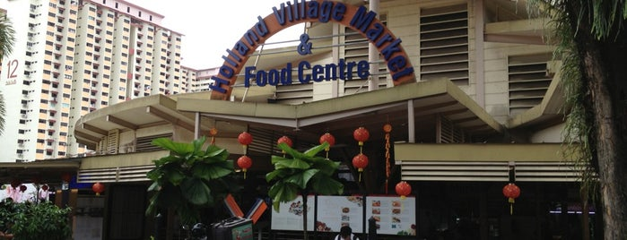 Holland Village Market & Food Centre is one of Sg.