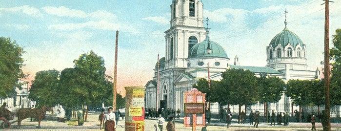 Кафедральный собор Рождества Пресвятой Богородицы / Nativity of the Blessed Virgin Mary Cathedral is one of СтареENький Город.