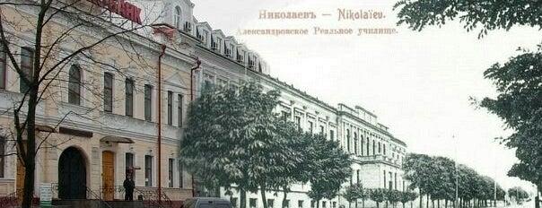 Александровский is one of СтареENький Город.