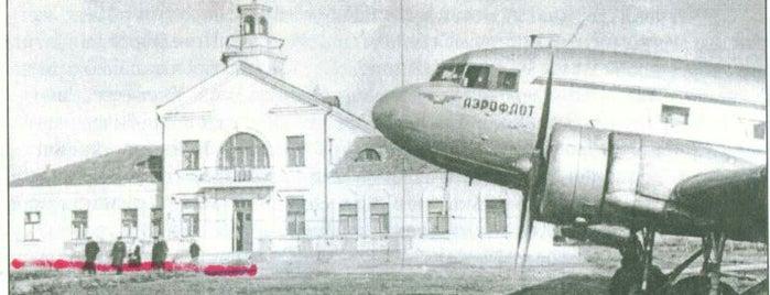 Міжнародний аеропорт «Миколаїв» is one of СтареENький Город.