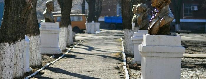 Аллея классиков is one of СтареENький Город.