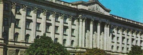 Николаевский Городской Совет / Mykolayiv City Hall is one of СтареENький Город.