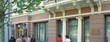 Художественный Музей им. В.В. Верещагина is one of Oleksandr : понравившиеся места.