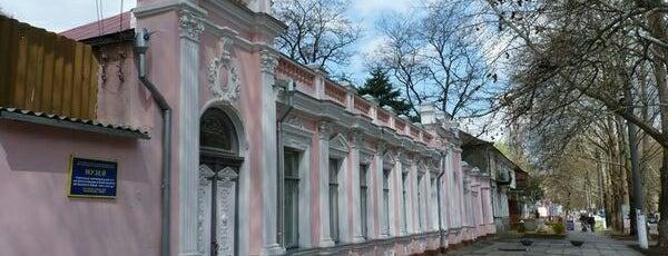 Музей подпольно-партизанского движения на Николаевщине is one of СтареENький Город.