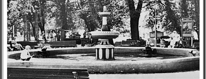 Cухой фонтан is one of СтареENький Город.