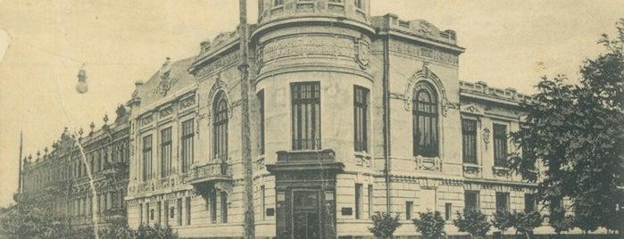 UniCredit Bank is one of СтареENький Город.