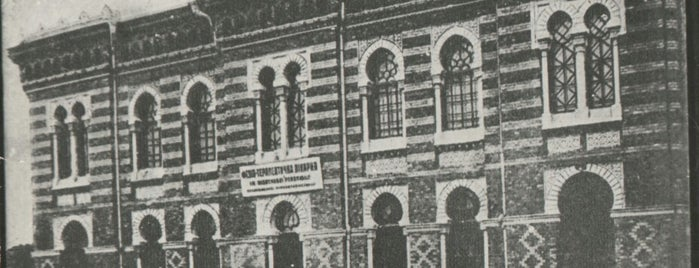 Областная больница восстановительного лечения (Водолечебница) is one of СтареENький Город.