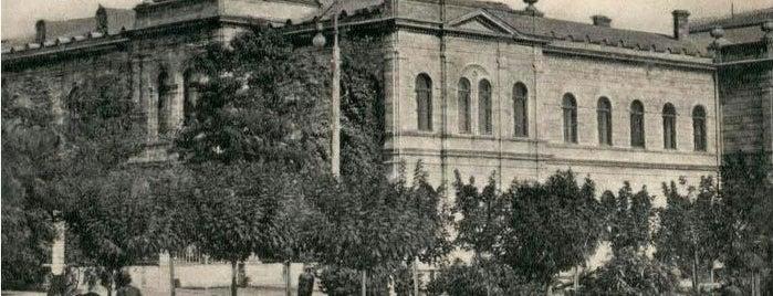 Детская музыкальная школа № 1 им. Н.А. Римского-Корсакова is one of СтареENький Город.