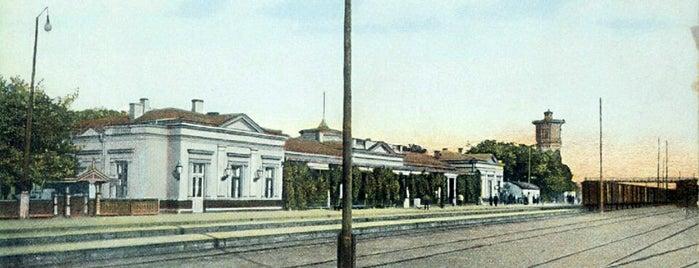 Николаев-грузовой (Старый ж/д вокзал) is one of СтареENький Город.