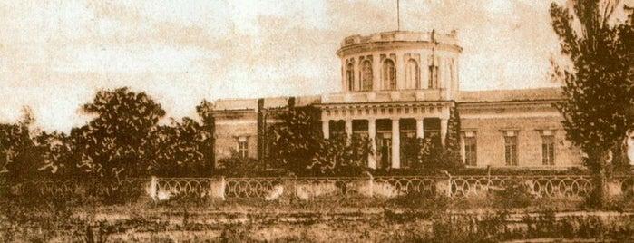 Николаевская Обсерватория / Nikolaev Observatory is one of СтареENький Город.