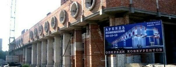 City Center / Сити Центр is one of СтареENький Город.
