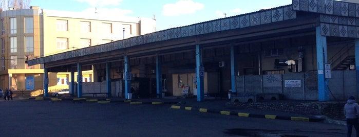Пригородный автовокзал is one of СтареENький Город.