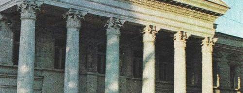 Русский драматический театр им. Чкалова is one of СтареENький Город.