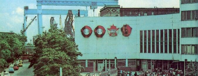 Черноморский Судостроительный Завод / Chernomorsky Shipbuilding Yard is one of СтареENький Город.