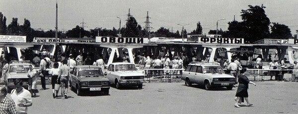 Рынок «Колос» is one of СтареENький Город.