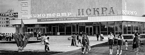 """Бывший кинотеатр """"Искра"""" is one of СтареENький Город."""