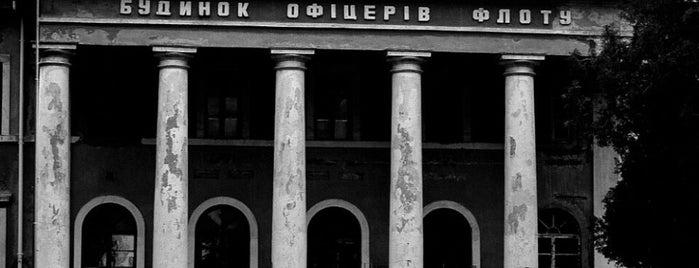 Дом офицеров флота is one of СтареENький Город.