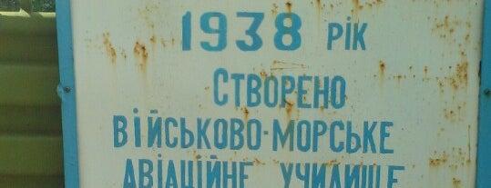Леваневцев is one of СтареENький Город.