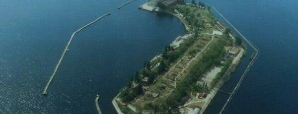 Остров Первомайский is one of СтареENький Город.