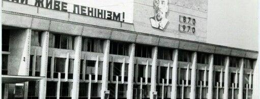 Областной Дворец Культуры is one of СтареENький Город.