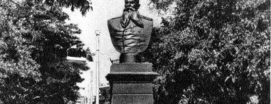 Флотский Бульвар / Набережная is one of СтареENький Город.