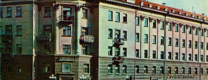 Гостиница «Украина» is one of СтареENький Город.