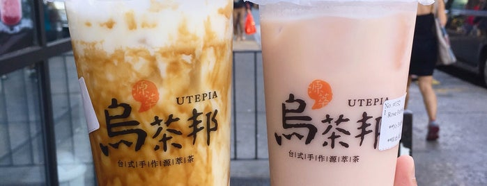 Utepia Tea is one of Do: NYC ☑️🆕.