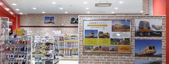 ポポンデッタ イオンモール東員店 is one of 全国のぽち・ポポンデッタ.