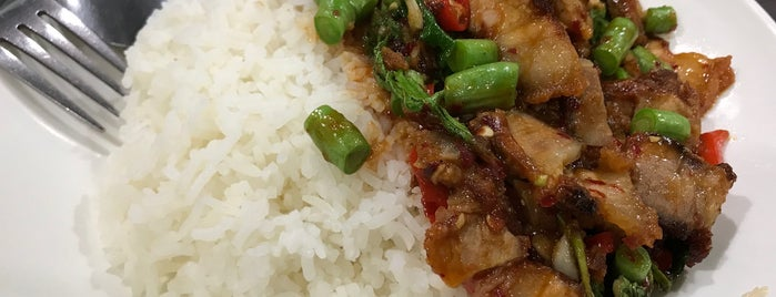 Kam Lung Thai Food is one of Furiousmateさんのお気に入りスポット.