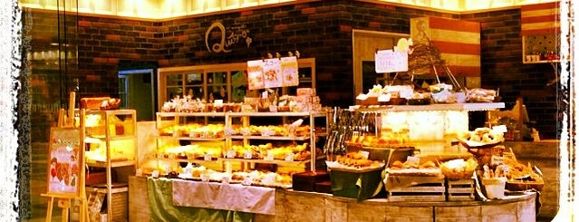 La boulangerie Quignon is one of Topics for Restaurant & Bar ⑤.
