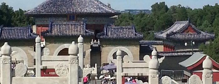 North Gate: Temple of Heaven is one of 🇨🇳 Beijing (Pekin).