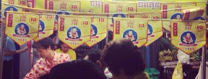 Chok Chai 4 Market is one of 🔱🌹Nilë🎊Vïvä🌹🔱'ın Beğendiği Mekanlar.