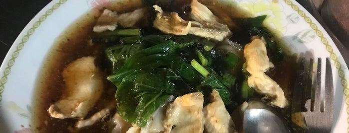 จั๊วราดหน้ายอดผัก is one of Nakhon Pathom.