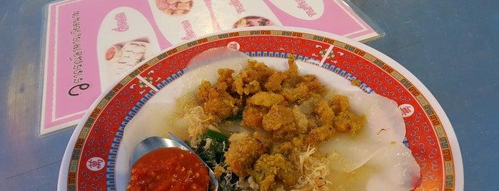 วราภรณ์อาหารเวียดนาม is one of อุบลราชธานี_3.