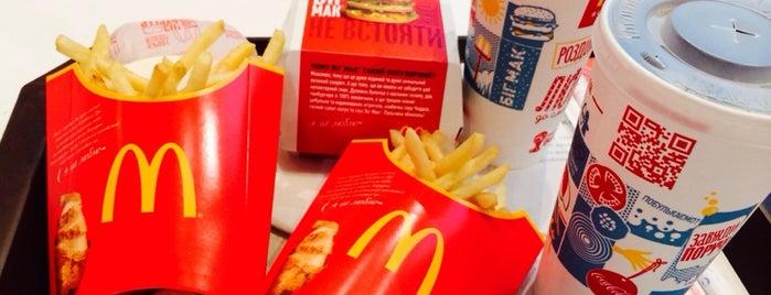 McDonald's is one of Illia'nın Beğendiği Mekanlar.