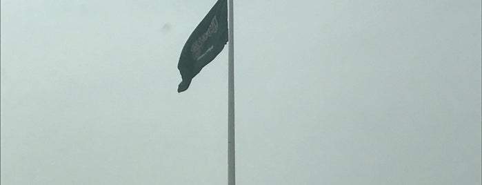 Jeddah Flagpole is one of Lugares favoritos de OMAR.