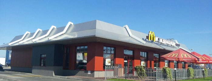 McDonald's is one of Orte, die Sasha gefallen.