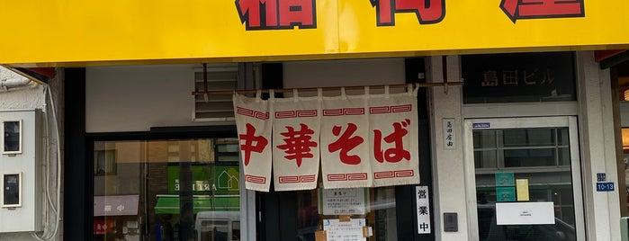 らーめん 稲荷屋 is one of Gespeicherte Orte von Hide.