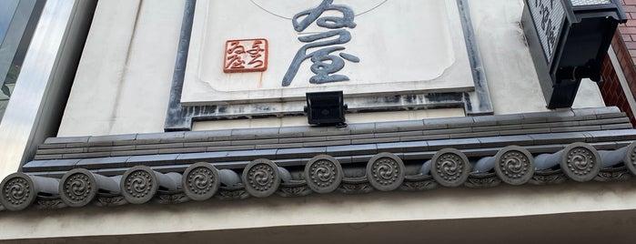 Yoroiya is one of 東京.