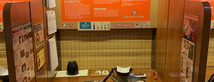 Ichiran is one of To-Do: NYC.