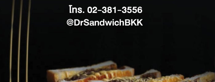 Dr. Sandwich is one of 05_ตามรอย_inter.