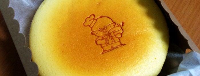 Uncle Tetsu's Cheesecake is one of Bangkok.
