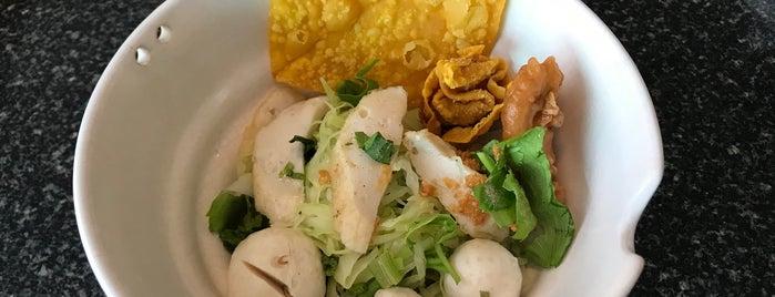 เก็จมุกดาก๋วยเตี๋ยวลูกชิ้นปลา is one of Phuket.