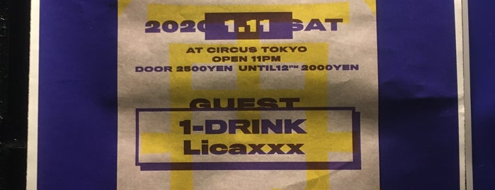 CIRCUS Tokyo is one of モリチャンさんのお気に入りスポット.