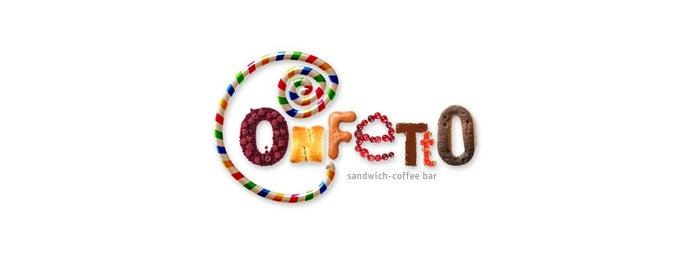 Confetto is one of Aigerim 님이 저장한 장소.