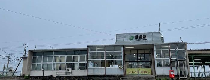 横堀駅 is one of JR 키타토호쿠지방역 (JR 北東北地方の駅).